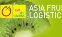 cin--hong-kong-asia-fruit-logistica-fuari