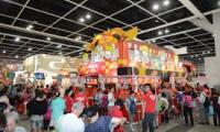 cin--hong-kong-food-expo-fuari