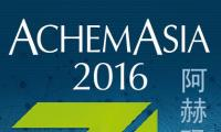 achemasia-kimya-muhendisligi-ve-bioteknoloji-fuari-cin--pekin