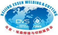 beijing-essen-welding-cutting-fair-uluslararasi-kaynak-fuari-cin--shangha