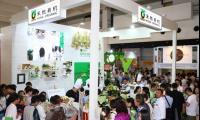 biofach-china-fair-organik-ve-dogal-urunler-fuari-cin--sanghay