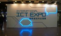hktdc-international-ict-expo-fair-uluslararasi-bilisim-fuari-hong-kong
