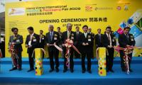 hong-kong-international-printing-packaging-fair-gida-isleme-ve-paketleme-makineleri-fuari