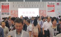wire-tube-china-fair-kablo-ve-boru-fuari-cin--shanghai