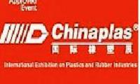 chinaplas-2016-cin-plastik-ve-kaucuk-endustrisi-fuari-cin--sangay