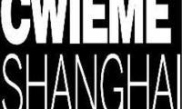 cwieme-bobin-sarma-izolasyon-ve-elektrik-uretim-fuari-cin--sangay