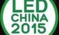 led-china-2016-led-aydinlatma-urunleri-ve-aydinlatma-teknikleri-fuari-cin--sangay