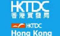 medical-fair-cin--hong-kong-medikal-ekipmanlari-fuari-cin--hong-kong
