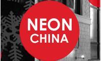 neon-show-2016-uzakdogu-neon-aydinlatma-urunleri-ve-aydinlatma-teknikleri-fuari-cin--sangay