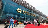 123cin-ithal-ve-ihrac-mallari-fuari-1devre--china-import-and-export-fair-canton-fair