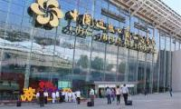 123cin-ithal-ve-ihrac-mallari-fuari-3devre--china-import-and-export-fair-canton-fair
