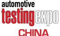 2018-cin-uluslararasi-bilgisayar-destekli-muhendislik-fabrika-otomasyonu-olcme-ve-kontrol-fuari--automotive-testing-expo-china-shanghai-2018
