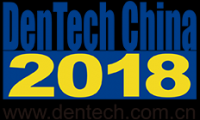 2018-cin-uluslararasi-dis-hekimligi-dis-teknolojisi-fuari--dentech-china-shanghai-2018