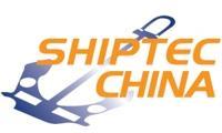 2018-cin-uluslararasi-gemi-insa-liman-makine-deniz-muhendisligi-fuari--shiptec-china-formerly-shiport-china-dalian-2018