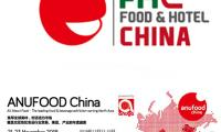 2018-cin-uluslararasi-gida-yiyecek-ve-icecek-fuari--anufood-china-2018