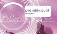 2018-cin-uluslararasi-muzik-fuari--prolight-sound-shanghai-2018